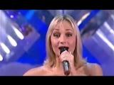 Таня Буланова - Опустела без тебя земля