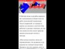 видео для БУДЬВТЕМЕ