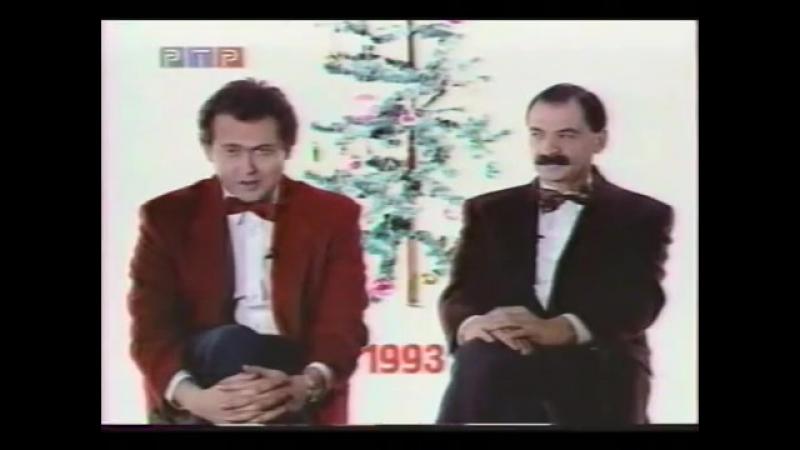 8 С новым 1994 годом годом собаки!