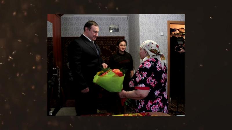 С 90-летним юбилеем поздравили труженицу тыла Бугульминского района Нину Сергеевну Жилину