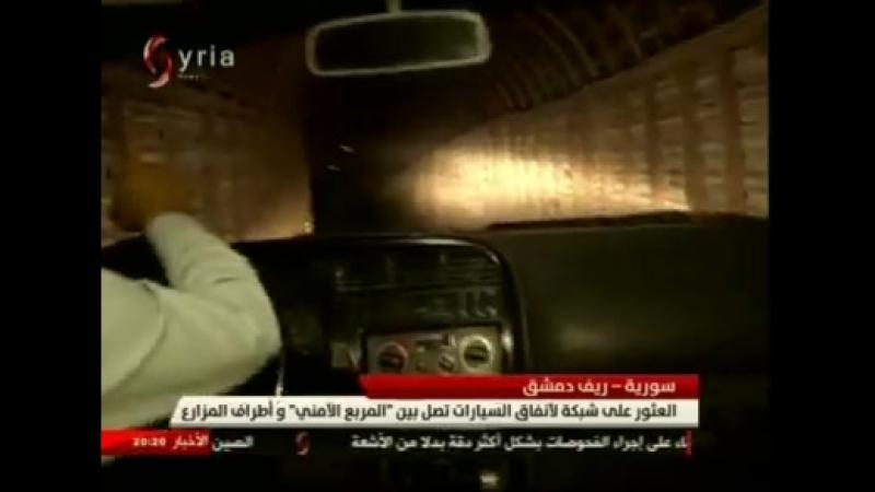 Fahrt durch die Tunnel