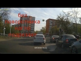 Водятел на Ауди! Нагло подрезает и едет на красный.7.05.18 г.Пенза - группа АВТОХАМ Пенза