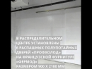 Объекты ПрофХолода распределительный центр сети супермаркетов Пятерочка