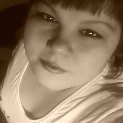 Тамара Афонина