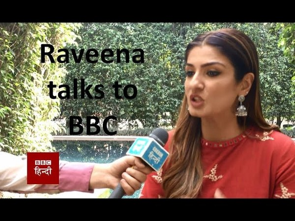 Raveena Tandon on Censor Board, Salman Khan and Govinda (BBC Hindi)