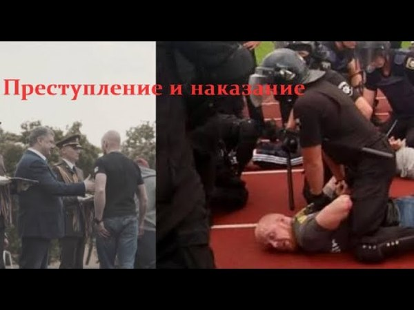 Жестяк Как Порошенко отомстил азовцу за непожатую руку