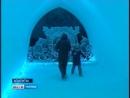 Хрупкое холодное великолепие единственное в своем роде Апатитская Галерея ледовых скульптур вошла в Книгу рекордов России