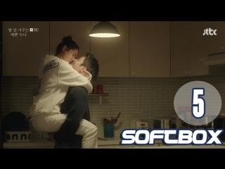 [Озвучка SOFTBOX] Красивая нуна, что покупает мне еду 05 серия