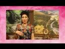 ИДЕАЛЬНЫЙ БРАК Уникальный креативный девишник Бесплатно Секретная методика обретения счастья Решение насущных проблем