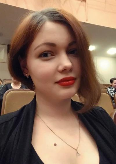 Алёна Мишарёва