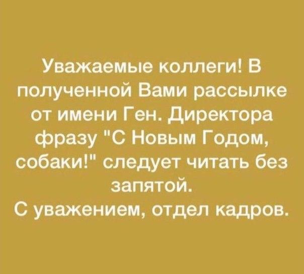 https://pp.userapi.com/c830308/v830308322/117da/QKnQgrQ9TPc.jpg