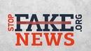 Кремлевские СМИ назвали Андрея Парубия антисемитом и неонацистом StopFake