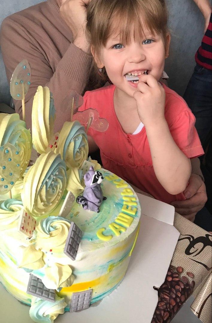 Детский торт (Арт. 80)