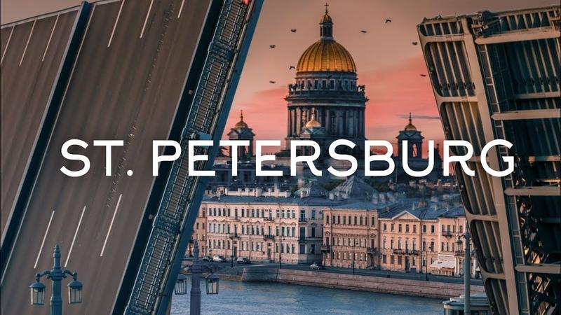 The city of white nights Saint Petersburg drone video Город белых ночей аэросъемка