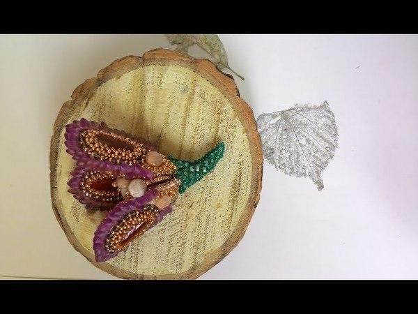 Мои маленькие секреты и создание броши цветок
