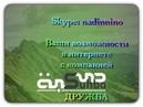 SUHBA СУХБА обзор компании и IT продуктов