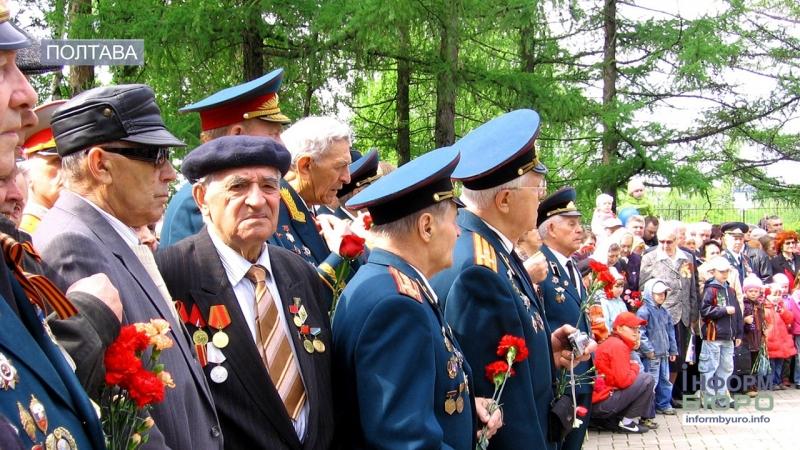 На Полтавщині вже всі ветерани отримали разову виплату до Дня Перемоги