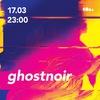 GhostNoir [Spb] | 17.03 | Бар «Соль»