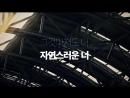 Yoon Jong Shin 윤종신 Do It Now (Monthly Project 2018 April Yoon Jong Shin) MV (1)