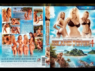 Лихорадка на острове 4 смотреть порно