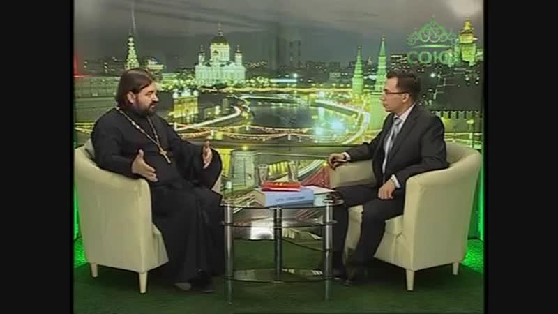 Андрей Ткачев Исповедь и причастие Беседы с батюшкой