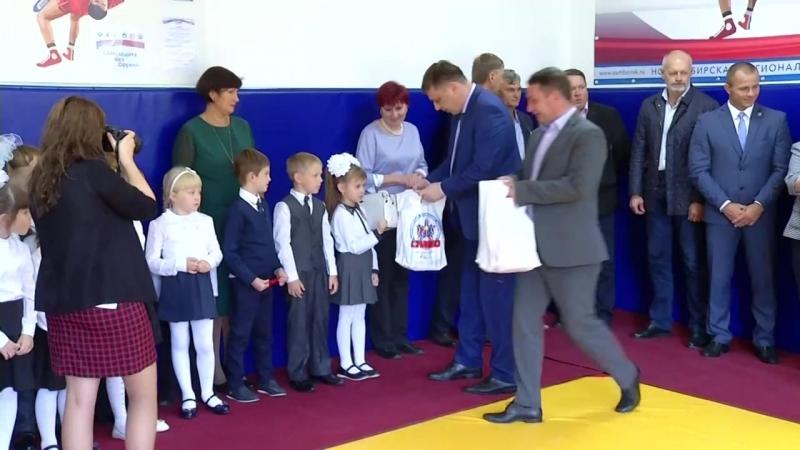 Спортзал самбо открылся в Горновской школе (Новосибирская область)