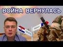 К финалу ЧМ генштаб Украины подготовил план наступления на Дон бассе