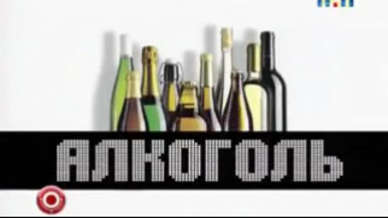 COMEDY CLUB Борьба с алкоголем
