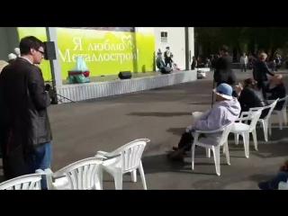 #ДеньМеталлостроя87  - Торжественное открытие летнего кинотеатра и фонтана в Металлострое
