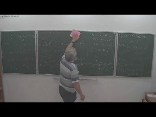 М. Ю. Лашкевич. Общая теория относительности, лекция 1