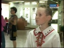 Шонанпыл. Йоча-влаклан передача 26 07 2014