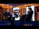 Мурат Гассиев в передаче Тает лед с Алексеем Ягудиным