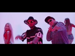 Данила Мастер feat. Franky Rey - SexyPaMi (премьера клипа, 2018)