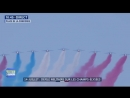 Французская пилотажная группа неправильно изобразила цвета национального флага вовремя парада