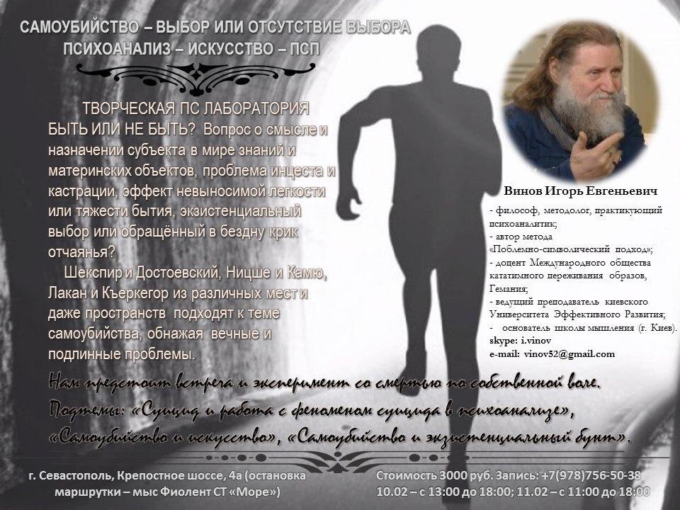 Знакомства севастополь phpbb сайт 777muj.ru знакомства