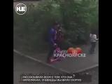 В Красноярске женщина гуляла с дочкой и кричала: «Вот я наркоманка»