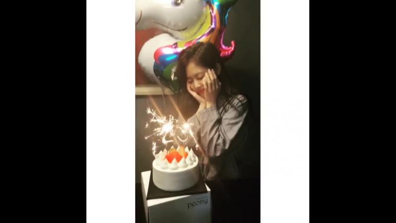 Happy Jennie day x2✨🎁🎊🎉