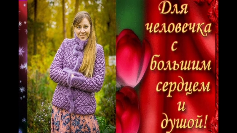 С Днём Рождения ,Юлия