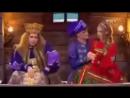 06 36 Сказка о царе Салтане для взрослых 18