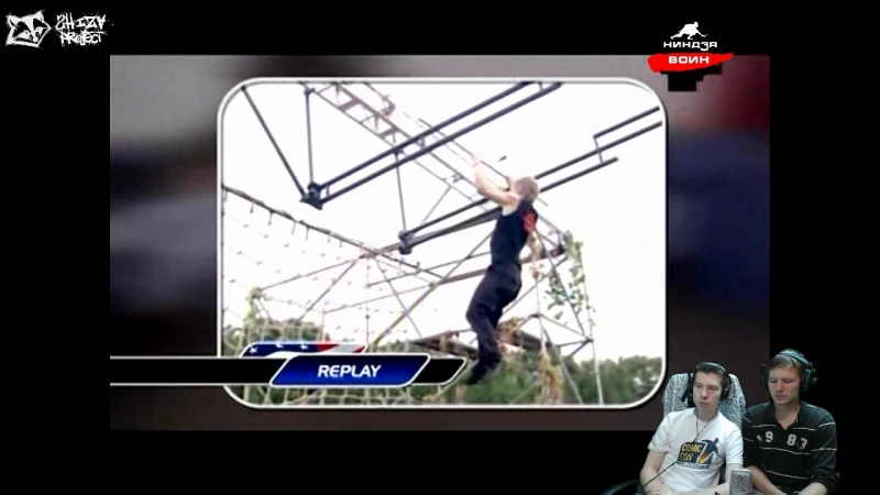 [SHIZA Project] American Ninja Warrior Season 1 [8 of 8] [RUS] [1280x720 avc] [NIKITOS OSLIKt]