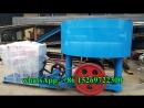 Small diesel engine concrete mixer for diesel hydraulic block machine, movable diesel brick machine