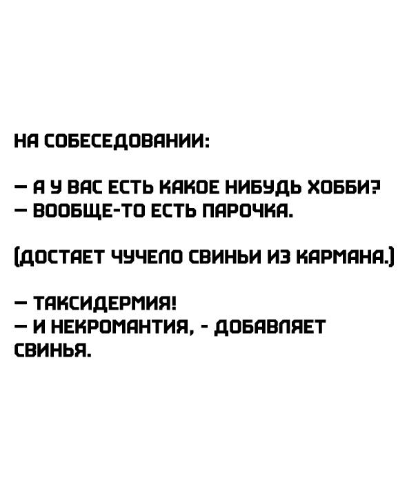 https://pp.userapi.com/c830308/v830308365/156bb8/pgH0m7PaJ3Q.jpg