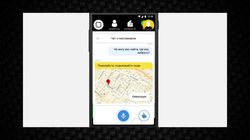 Мобильное приложение Таксoметp - незаменимый сподручный водителю в деле
