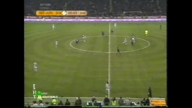 чемпионат италии 20052006, 25-й тур, Интер - Ювентус, нтв