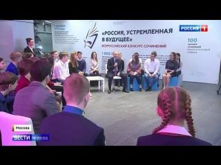 Путин рассказал, что делает, если не знает, куда поставить ударение