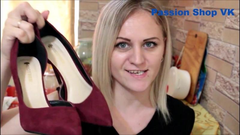 Passion Shop Limited