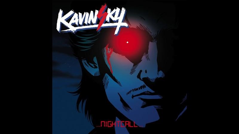 Kavinsky - Nightcall (Drive Original Movie Soundtrack) (Official Audio)