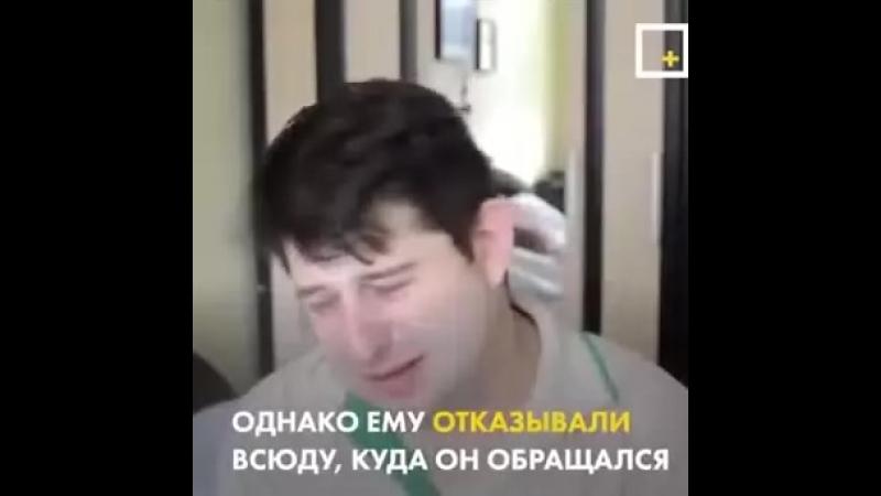 Вопреки. Кирилл Атаманюк