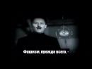 Речь Освальда Мосли – Европейцы, пробуждайтесь!
