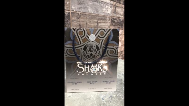 Набор мини парфюма Shaik (Shaik Opulent №77, Shaik Chic №70, Shaik Opulent №33) 3 по 15 мл 👍❤️